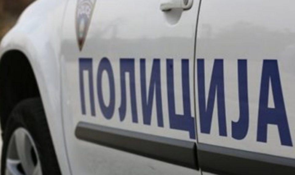 Уапсен 27 годишен скопјанец среде бел ден во градски парк- еве што пронашла полицијата при неговиот претрес