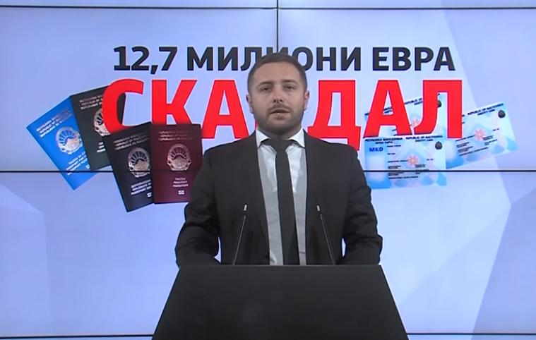 """Арсовски: СДСМ склучиле договор со фирмата """"Веридос"""" за набавка на пасоши во вредност од 20 милиони евра"""