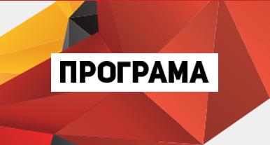 Николоски: Ќе работиме на враќање на уништеното македонско национално достоинство кое Заев го уништи