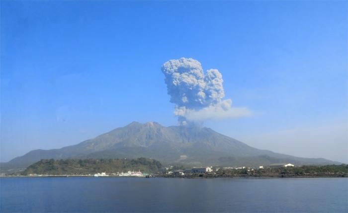 Во Јапонија издадено предупредување од опасност од ерупција на вулкан