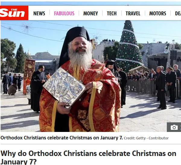 """За британскиот весник """"Сан"""" сме Македонија"""