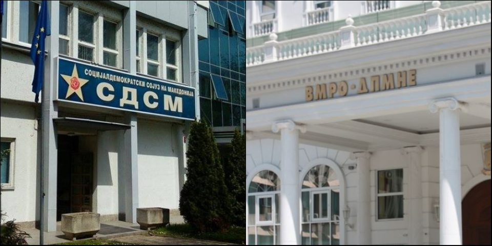 Факти на денот: ВМРО-ДПМНЕ се откажува од државното финансирање, а функционерите на СДСМ не се откажуваат од нивните плати