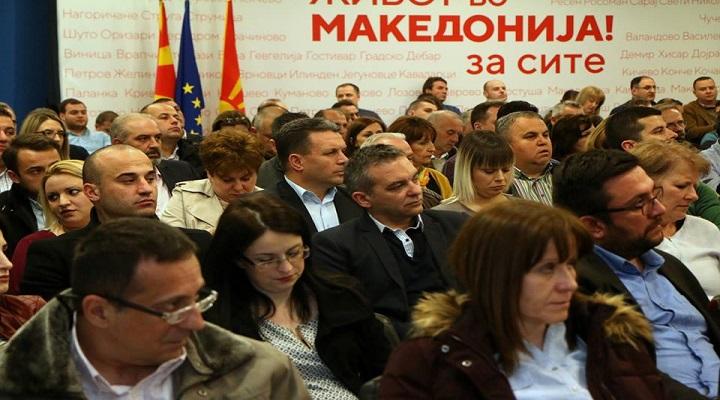"""ПРЕСЕДАН: Министерството """"на Шкријељ"""" ја демантира сопствената министерка Мизрахи?!"""