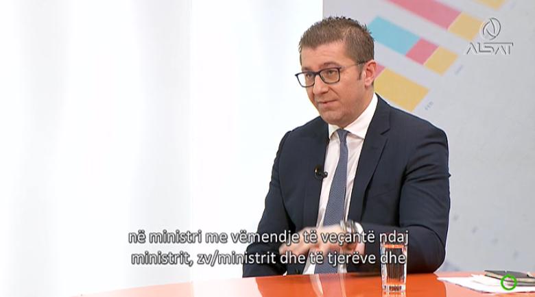 """""""На што личи промена на систематизацијата во МВР, 3 дена пред да си замине Спасовски """""""