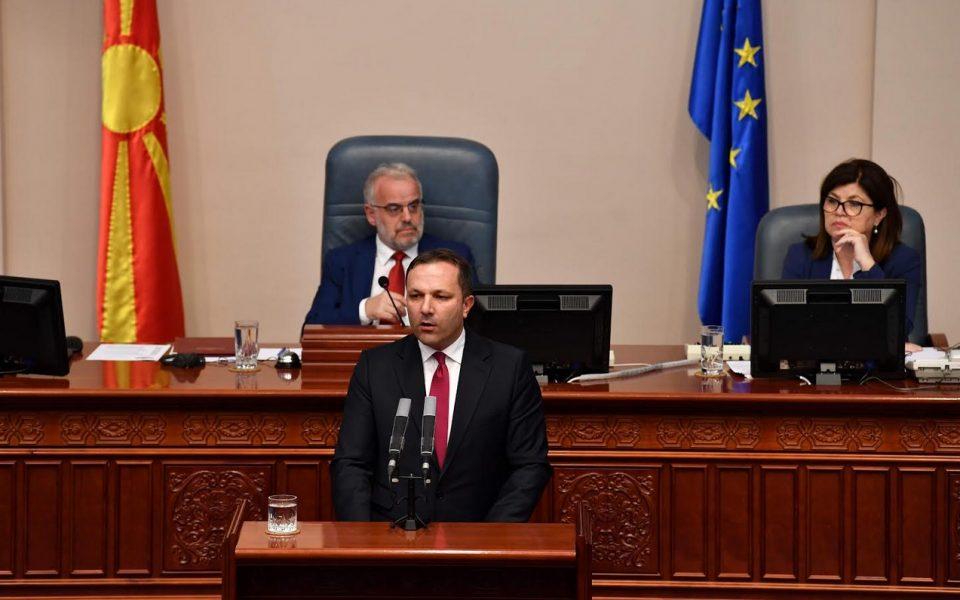 ВМРО-ДПМНЕ: Корупцијата на Спасовски и СДСМ ја опустоши Македонија, мора да бидат поразени, да одговараат и да го вратат украденото