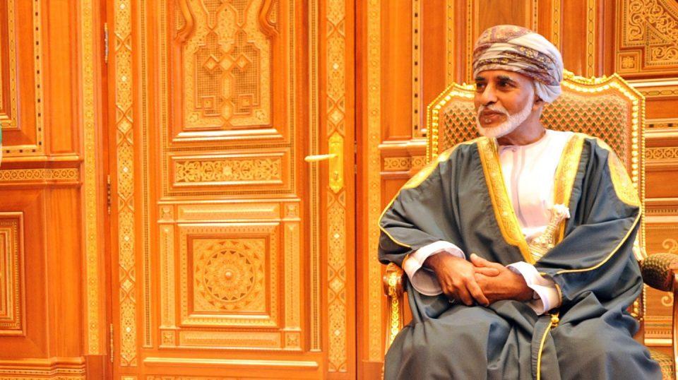 Почина султанот Кабус бин Саид, ова е неговиот наследник