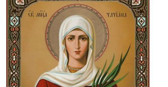 Се празнува Св. маченица Татјана