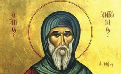 Денеска е Св. Антониј Велики, вечно име Антон, Антоанета, Дончо, Донка