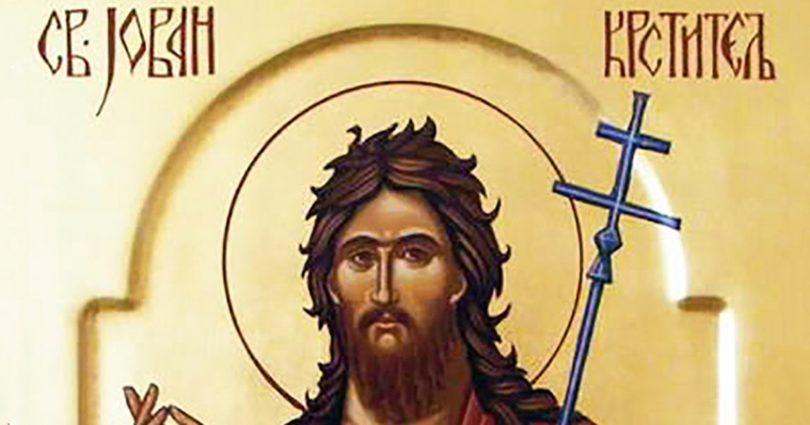 Се празнува Св. Јован Крстител: За многу години!