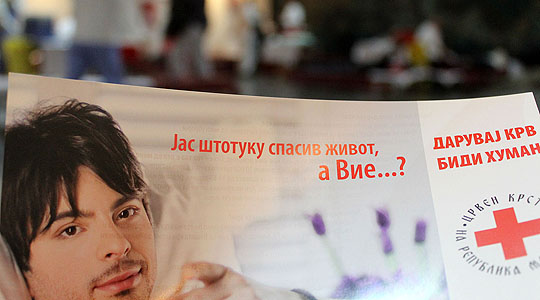 Крводарителска акција посветена на Тоше Проески