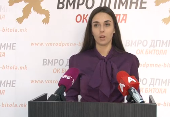 ВМРО-ДПМНЕ ОК Битола: ЕКСТРА – евтина електрична енергија за партиски функционери на СДСМ