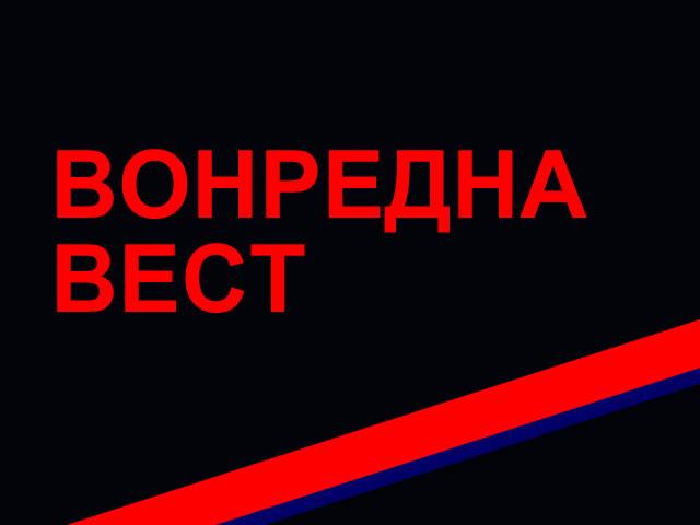 Партиска полиција за 12 април: Спасовски во моментов дели нови решенија во МВР