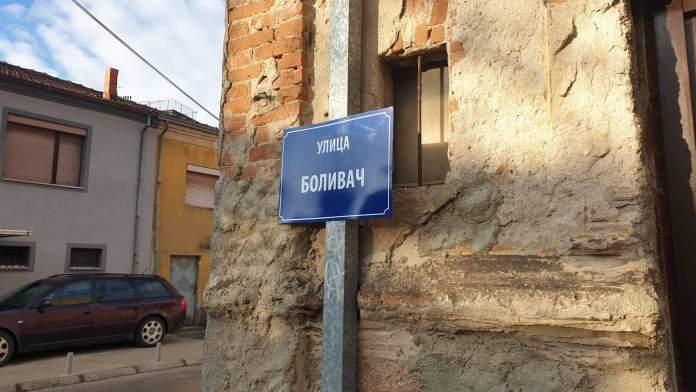 Улиците во Битола конечно ги добија вистинските имиња!