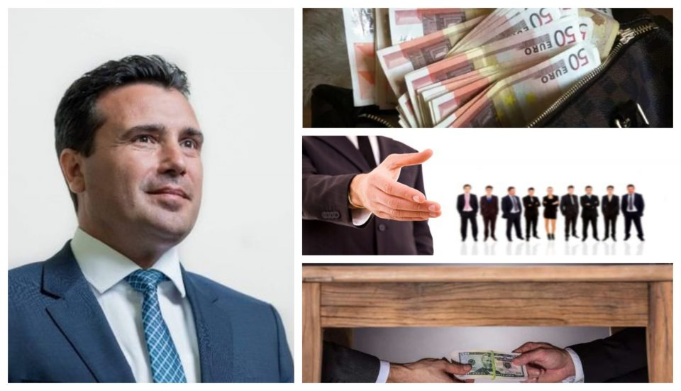 Македонија со Заев потона во корупција