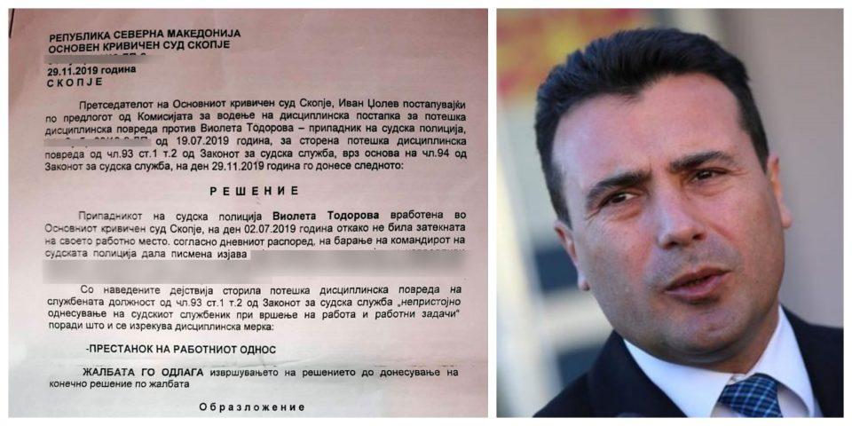 Советникот на Заев демонстрира моќ во Кривичен суд, отказ за вработената во судска полиција која тој вербално ја нападна