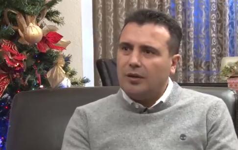 Твит на денот: Преговорите запнаа околу ќерка му на Заев (ВИДЕО)