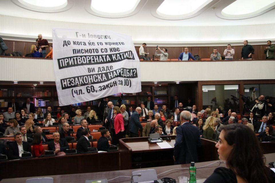 """Правен факултет """"Јустинијан Први"""" – СДСМ 3:0"""