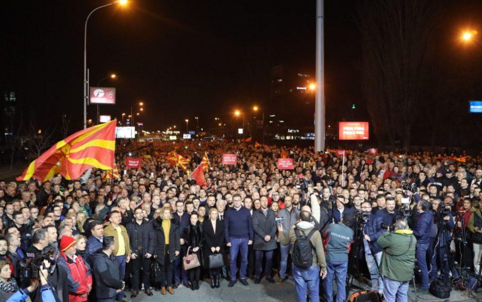 Мицкоски: Ова за нив е борба за спас на мафијата, за мене е борба за спас на Македонија, Заев ќе падне!
