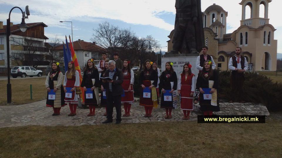 Во Делчево денеска беше одбележана 148 годишнината од раѓањето на Македонскиот револуционер Гоце Делчев