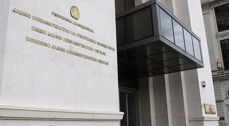 Го избодел со нож и си заминал, Обвинителството со детали за убиството во Скопје