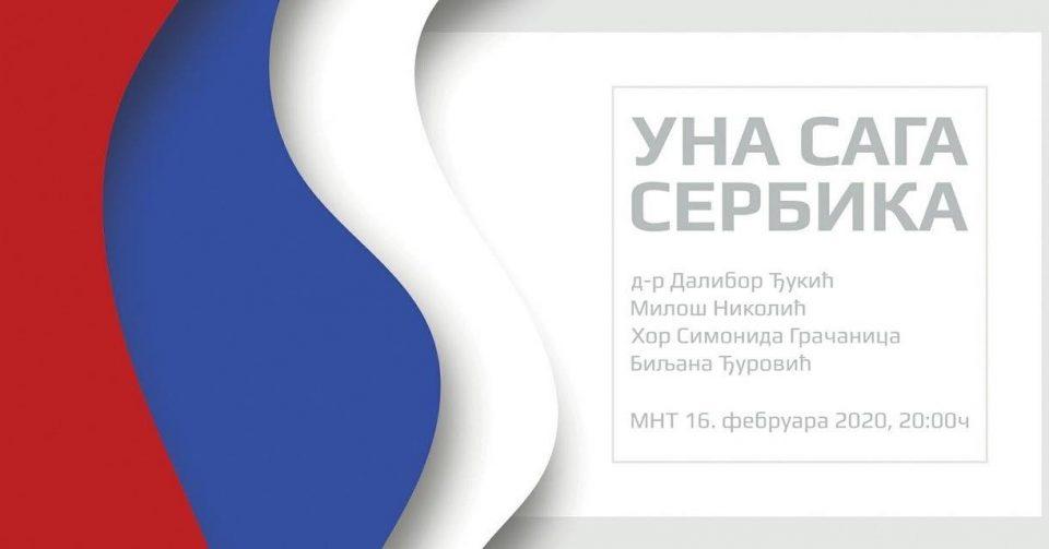 """""""Уна Сага Сербика"""" во МНТ по повод празникот Сретение и ден на Државност на Република Србија"""