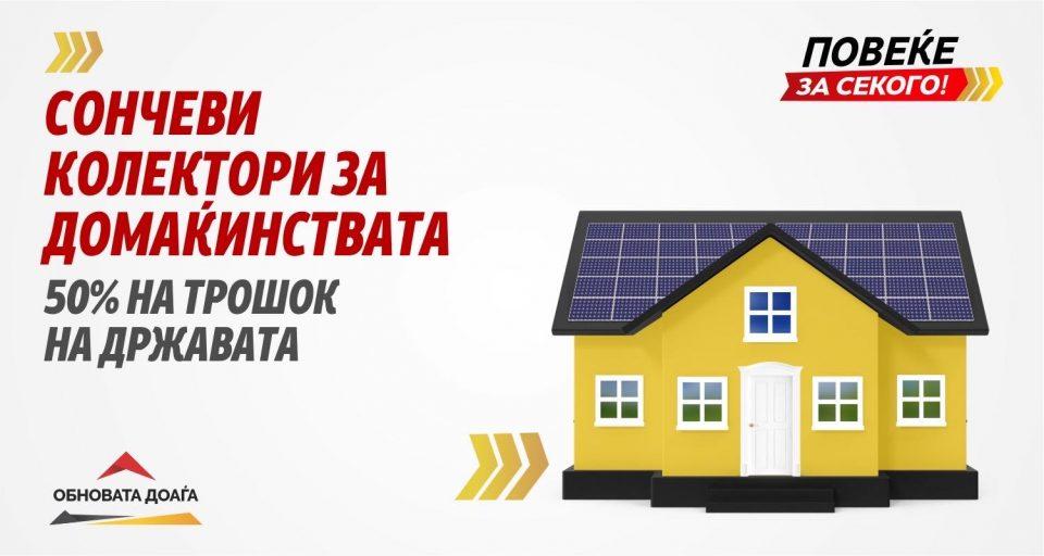 Мицкоски: Субвенции за градба на фасада и замена на прозорци на домовите, сончеви колектори на трошок на државата