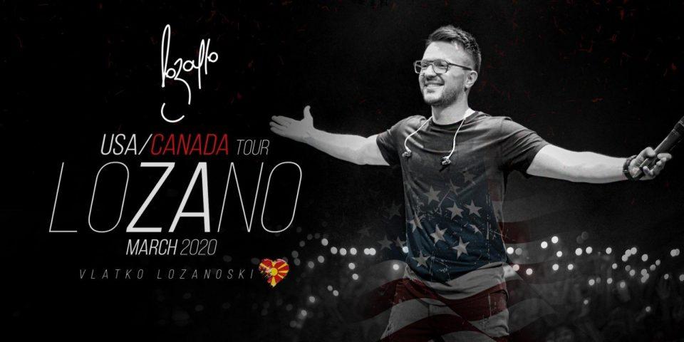Најголемата музичка ѕвезда Влатко Лозаноски заминува на голема концертна турнеја во Америка и Канада!