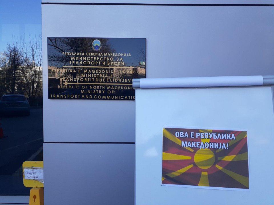 Герила акција осамна пред државните институции: Ова е Република Македонија (ФОТО)