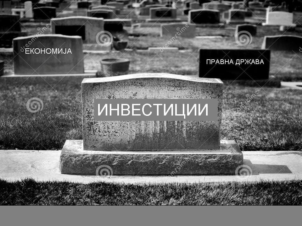 Комисија за локална самоуправа на ВМРО-ДПМНЕ: Инвестициски потоп, наместо инвестициски бум!