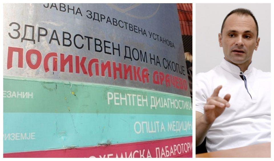 Затворена канцеларијата на ФЗОМ во Драчево: Граѓаните на голема мака, здравствените власти глуви за нивниот проблем