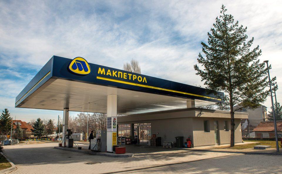 Макпетрол АД продолжува да инвестира во сопствените капацитети, комплетно реновирана бензинската станица во Битола