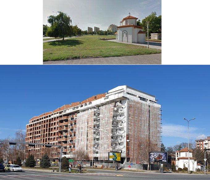 Зеленилото кај Мајчин дом пред СДСМ и после СДСМ
