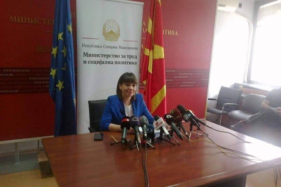 ФОТО: Сепак министерката Мизрахи е во право, има само една табла во МТСП