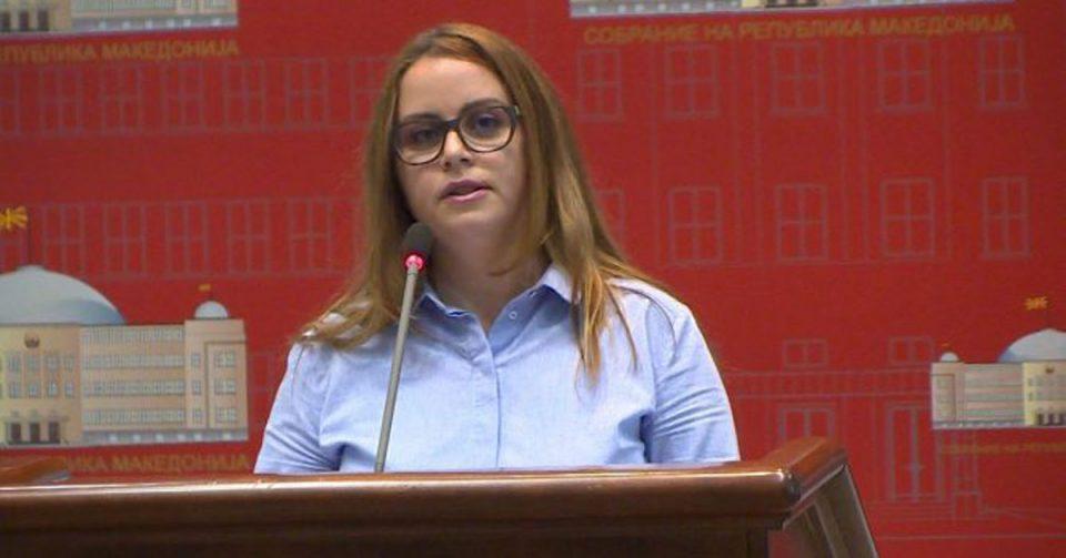 Владата ја именува поранешната независна пратеничка Исмајлоска за национална координаторка