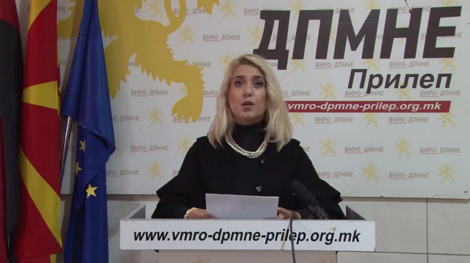 ВМРО-ДПМНЕ обвинува за партиски вработувања во Прилеп