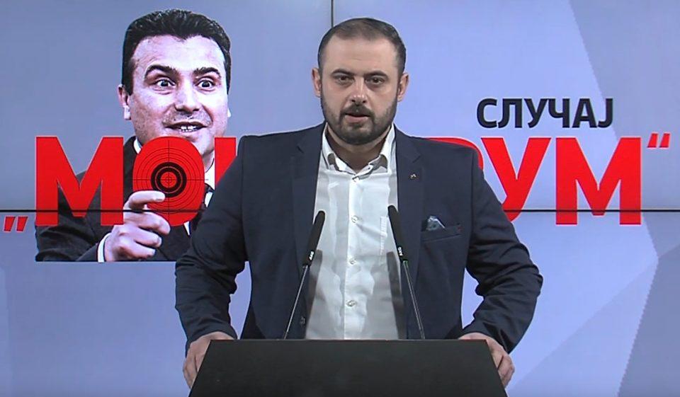 Ѓорѓиевски: Најголем монструм во случајот Монструм е Заев