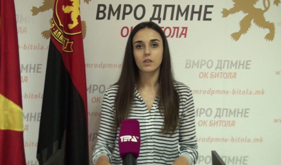 ВМРО-ДПМНЕ ОК Битола: Градот конечно и дефинитивно е приоритет на новата влада предводена од ВМРО ДПМНЕ, по победата на 12 април