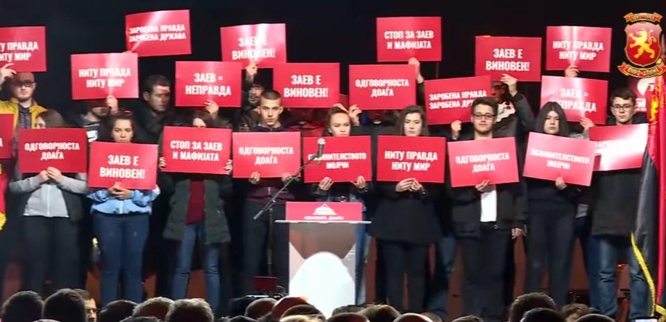 """""""Заев е виновен, ниту правда ниту мир, стоп за Заев и мафијата"""": Граѓаните со пораки до Заев ја најавија победата на 12 април (ФОТО+ВИДЕО)"""
