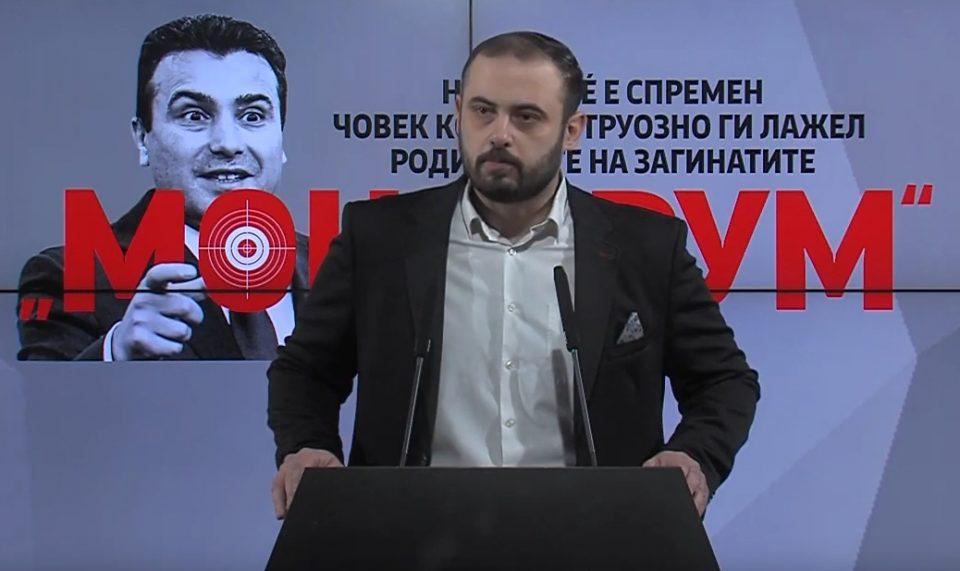 Ѓорѓиевски: Заев монструозно ги лажел родителите на убиените кај Смилковско езеро, на што се е подготвен овој човек?