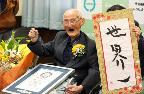 НОВ ГИНИС РЕКОРД: Најстариот човек на светот има 112 години и 344 дена- еве во што тајната на неговата долговечност