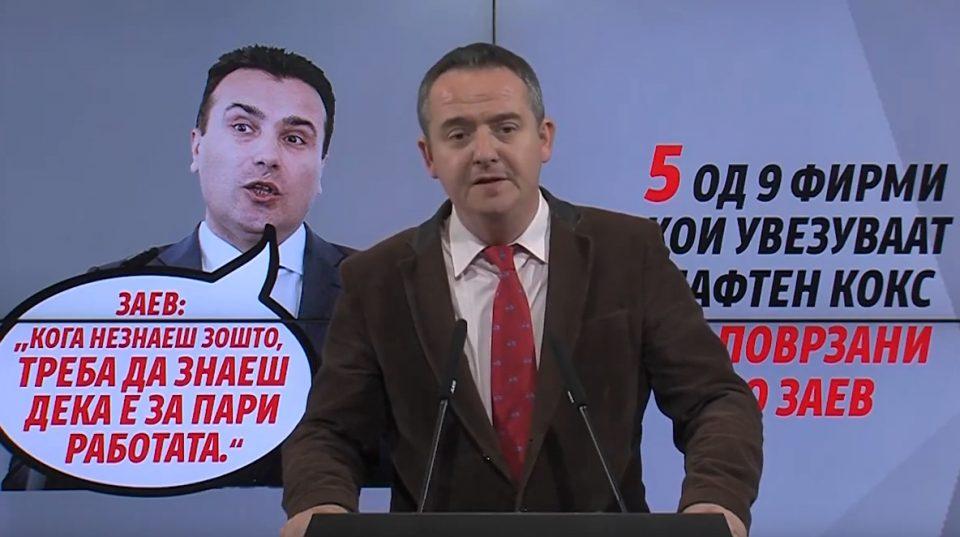 Николов: Власта го тргува здравјето на граѓаните со заштита на бизнис интересите, од 9 компании на нафтен кокс 5 се на Заеви