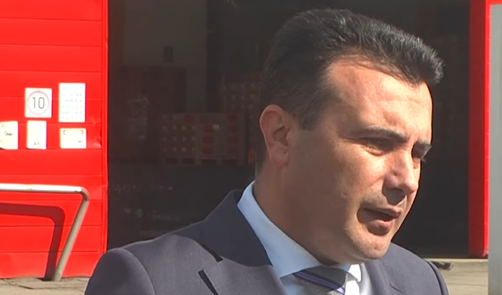 Мицкоски: Кога се срами од родот свој, можам да замислам што може да очекуваат другите заедници- ВМРО-ДПМНЕ останува македонска партија