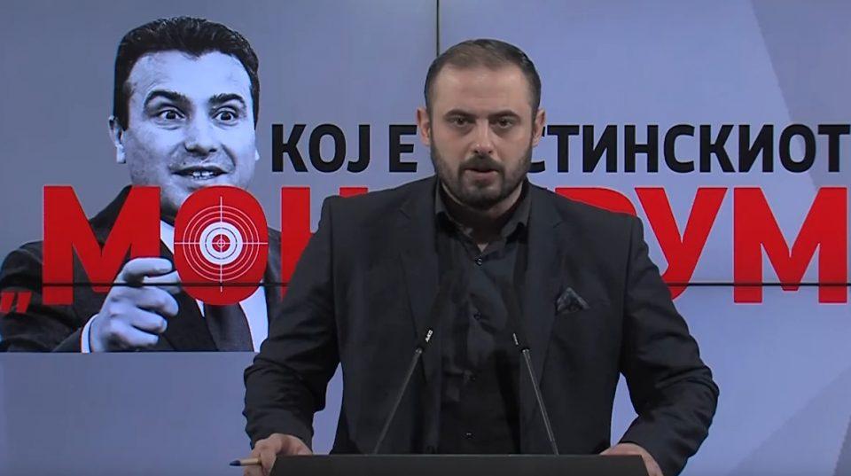 """Ѓорѓиевски: Заев треба кривично да одговара за манипулациите и злоупотребата со случајот """"Монструм"""""""