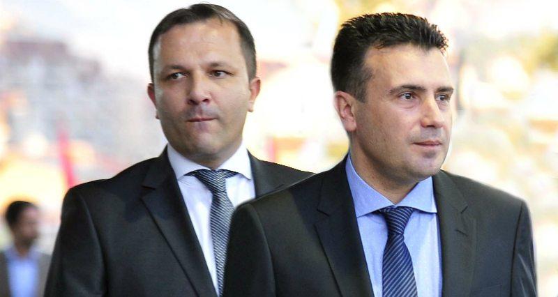 Со политичари вмешани во скандали и криминал, СДСМ бара гласови на претстојните избори