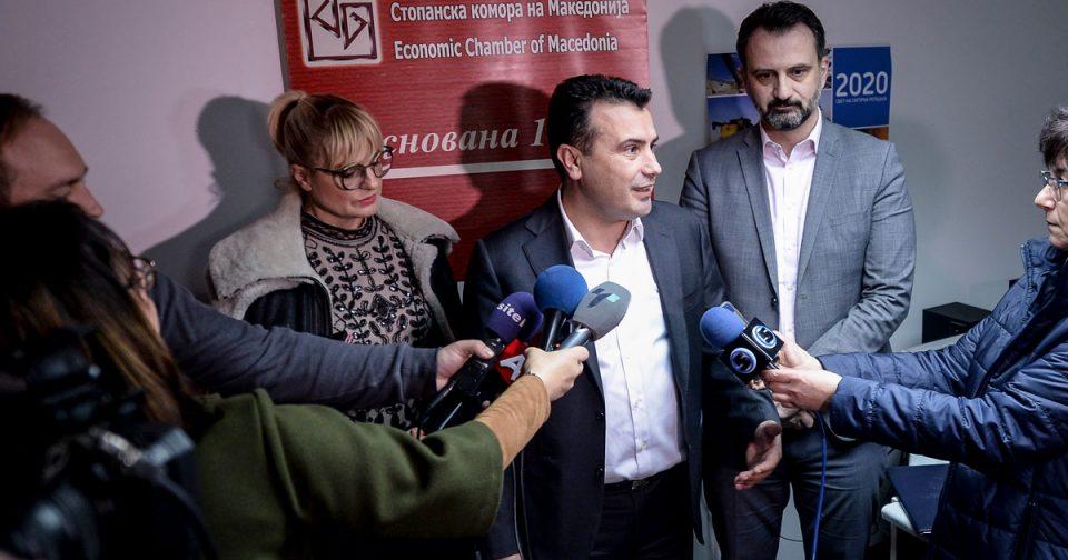 Заев потврди дека аудио снимката на Милошоски е автентична, а негираше дека се сретнал со Јанева во вила на Водно