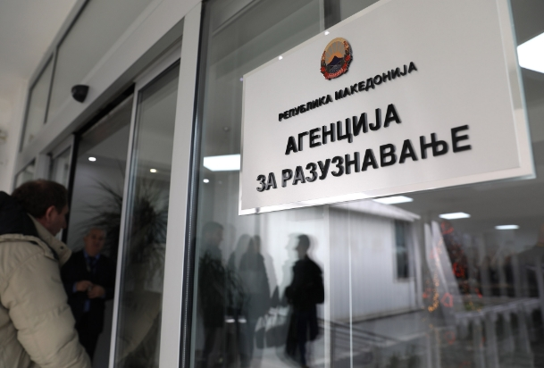 Пратеници во надзорна посета на Агенцијата за разузнавање