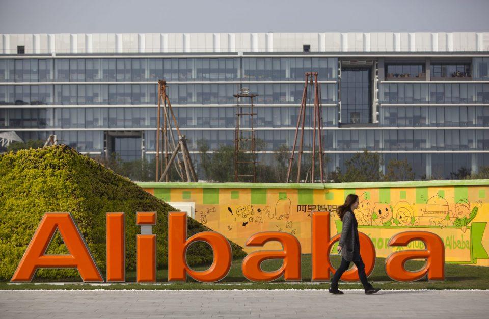 """""""Алибаба"""" нуди кредит од речиси три милијарди долари за фирми погодени од коронавирусот"""