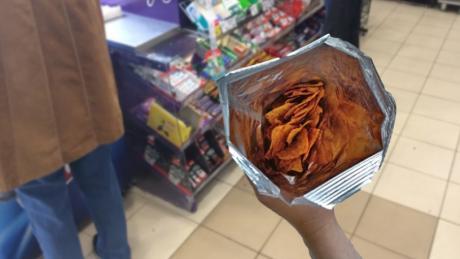 Кесичката со чипс никогаш не е полна- не се работи за измама има добра причина за тоа