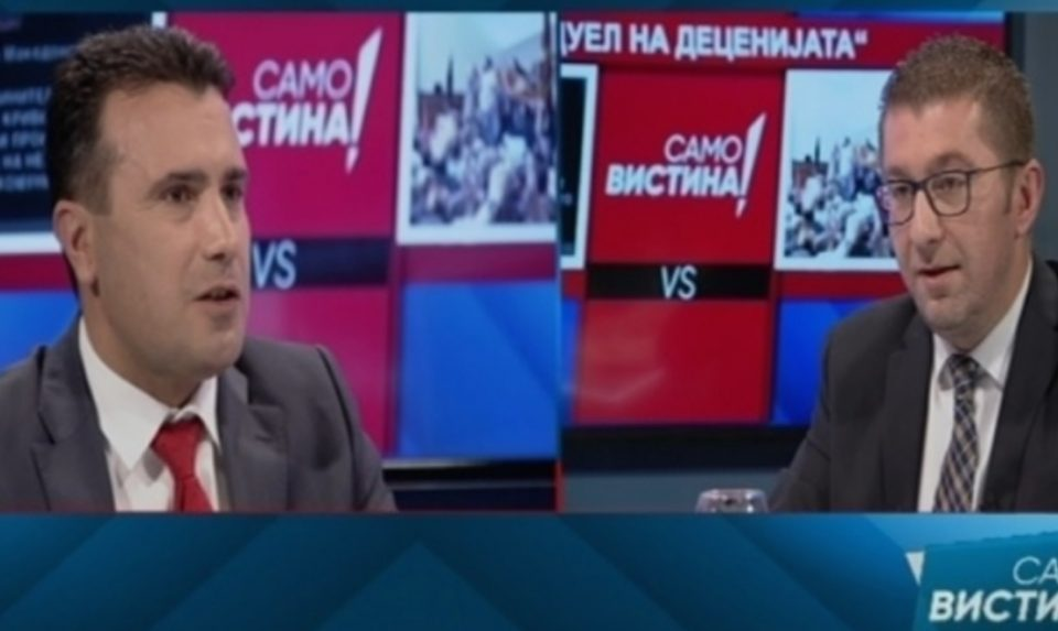 Мицкоски: Граѓаните денес ќе пресудат чиј концепт е подобар, на СДСМ полн со криминали и лаги или на ВМРО-ДПМНЕ полн со реални мерки