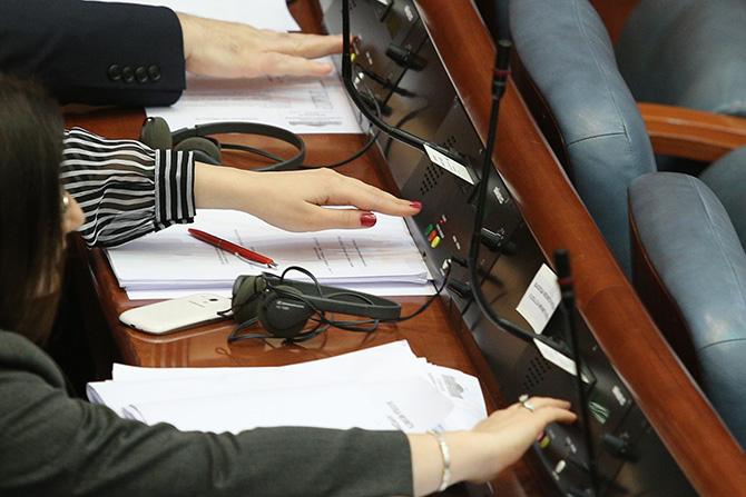 Седници на собраниските комисии за европски прашања и за образование